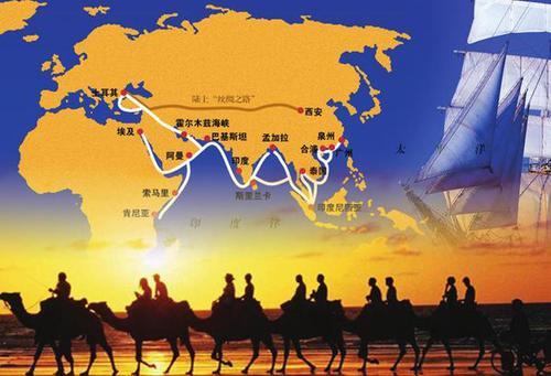 """演讲内容包括""""一带一路""""战略在教育中国梦实现上所起的作用,""""一带一路"""