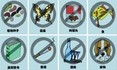 美国留学注意事项这些物品禁止携带