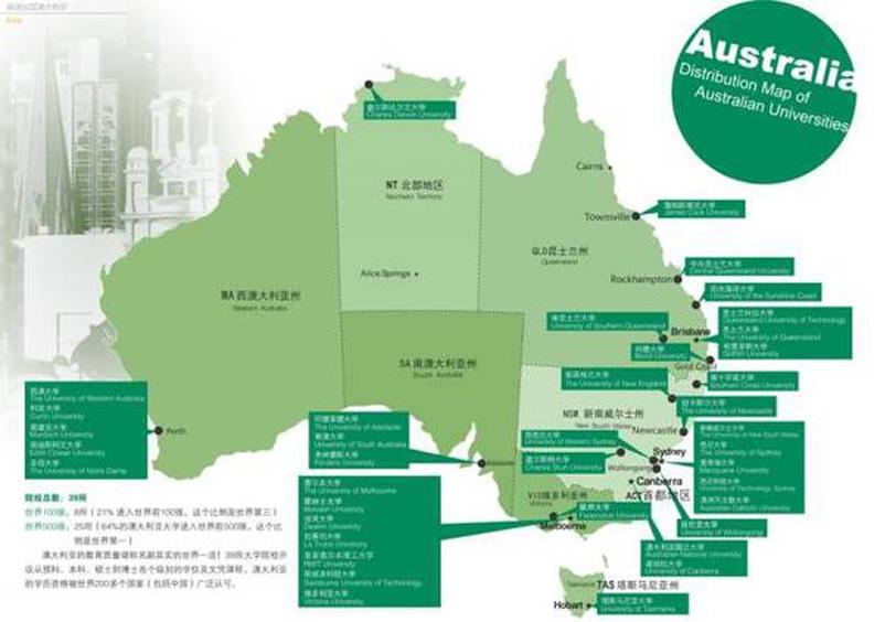 澳洲地图简笔画