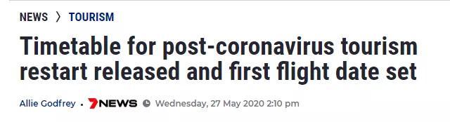 澳洲計劃開放邊境!7月起對安全國家陸續解封